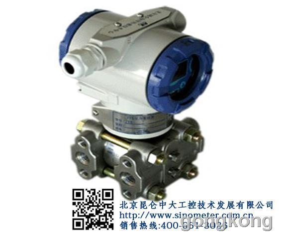 3151数字化电容压力变送器