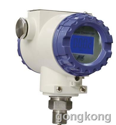 昆仑海岸 JYB-1系列压力液位变送器