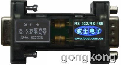 RS-232高速低温高压型隔离器BS232G
