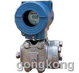 零点 SMART LD3051J微差压变送器