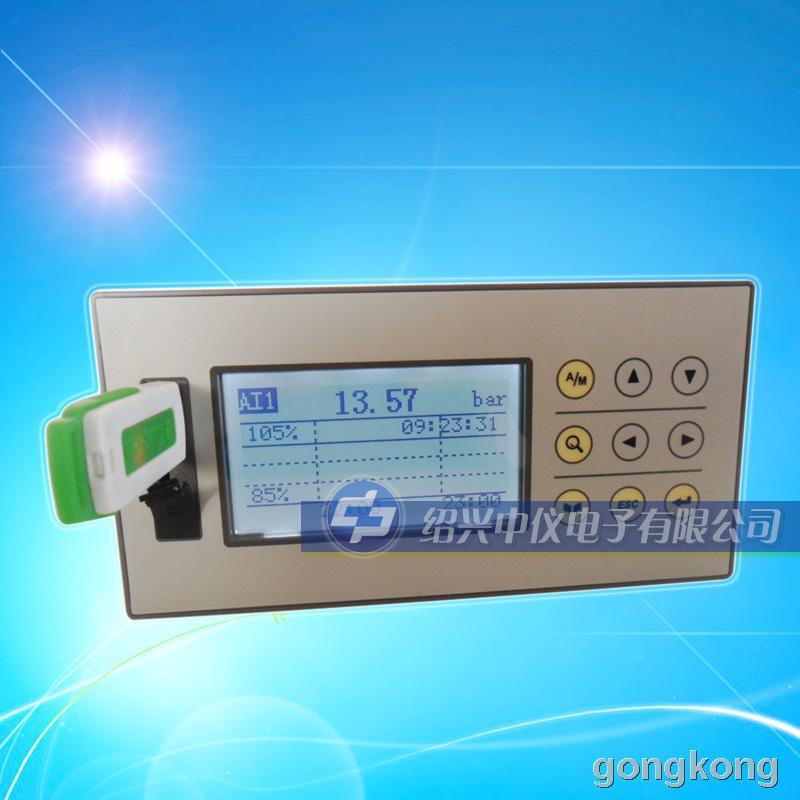 绍兴中仪 MR1500系列白屏数据记录仪