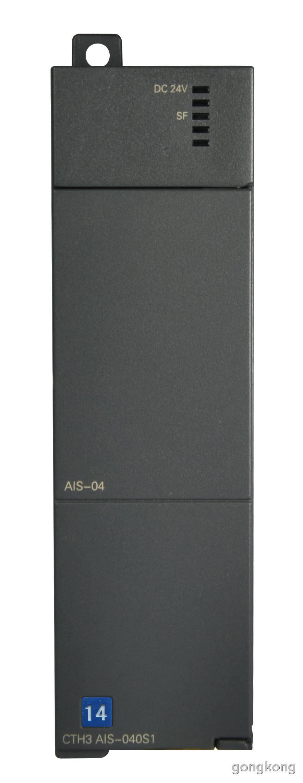 合信CTH300系列模拟量输入模块