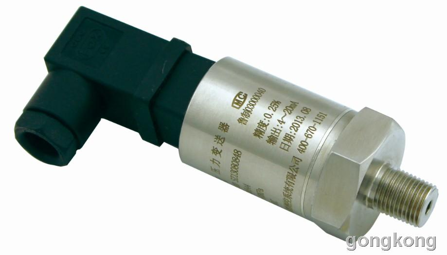 福瑞德 激光焊接型压力传感器(压力变送器)