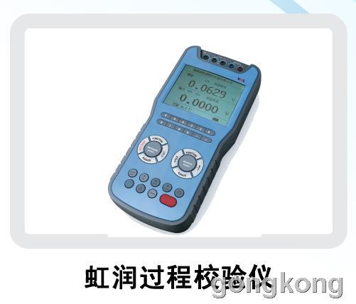 虹润 NHR-100过程校验仪
