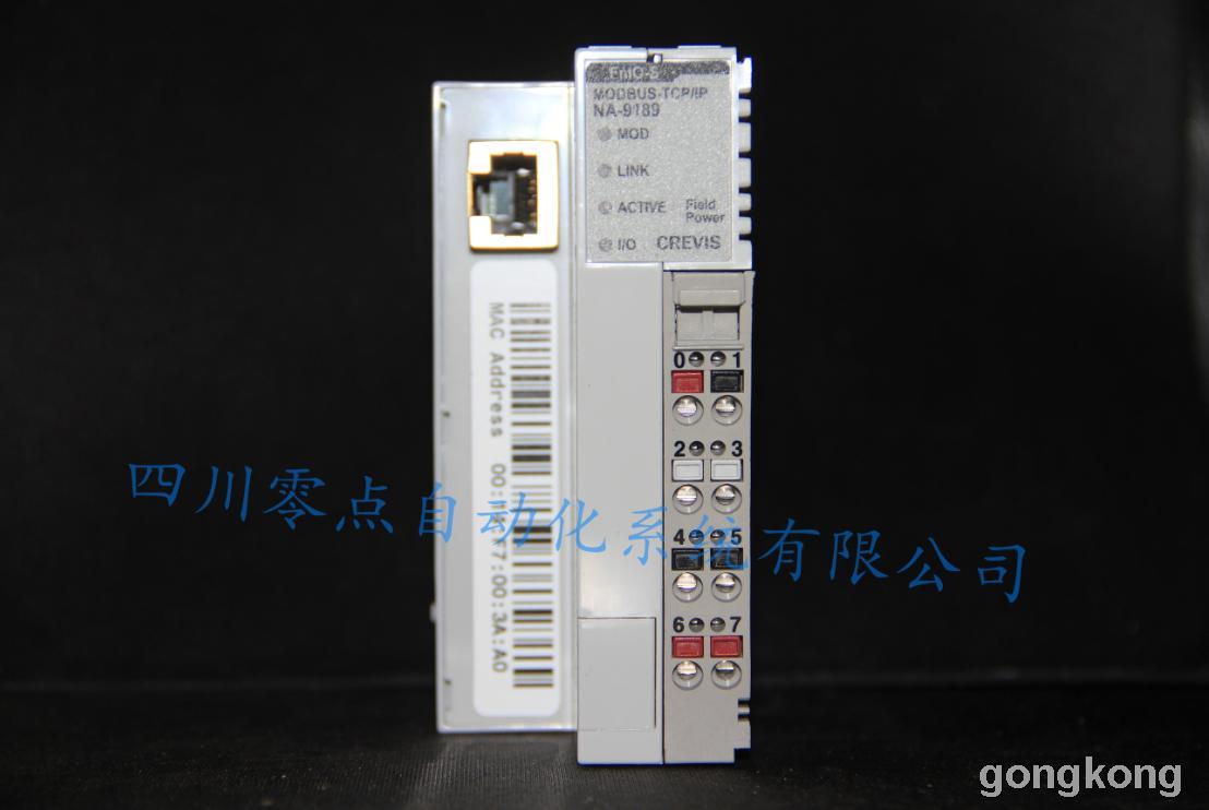 零点 MODBUS-TCP/IP网络耦合器