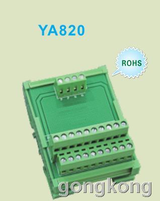 继电器模组块YA820