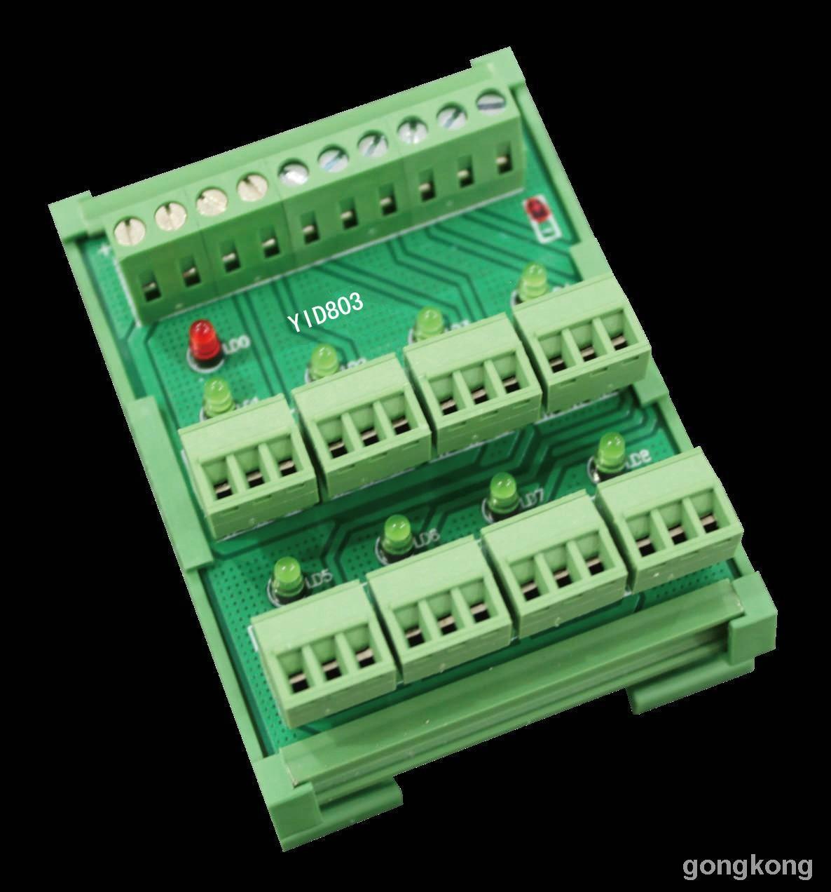 端子模组块 计数模组块 模块式CPU 继电器模组块YID803