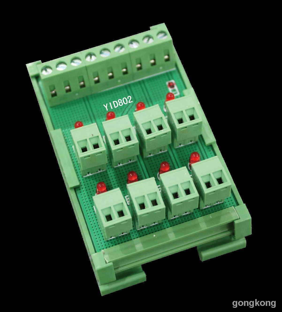 输入输出模组 继电器模组 模组块YIL802
