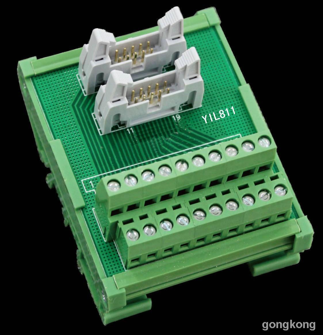 端子台模组YIL811 仿欧姆龙继电器 仿西门子继电器模组