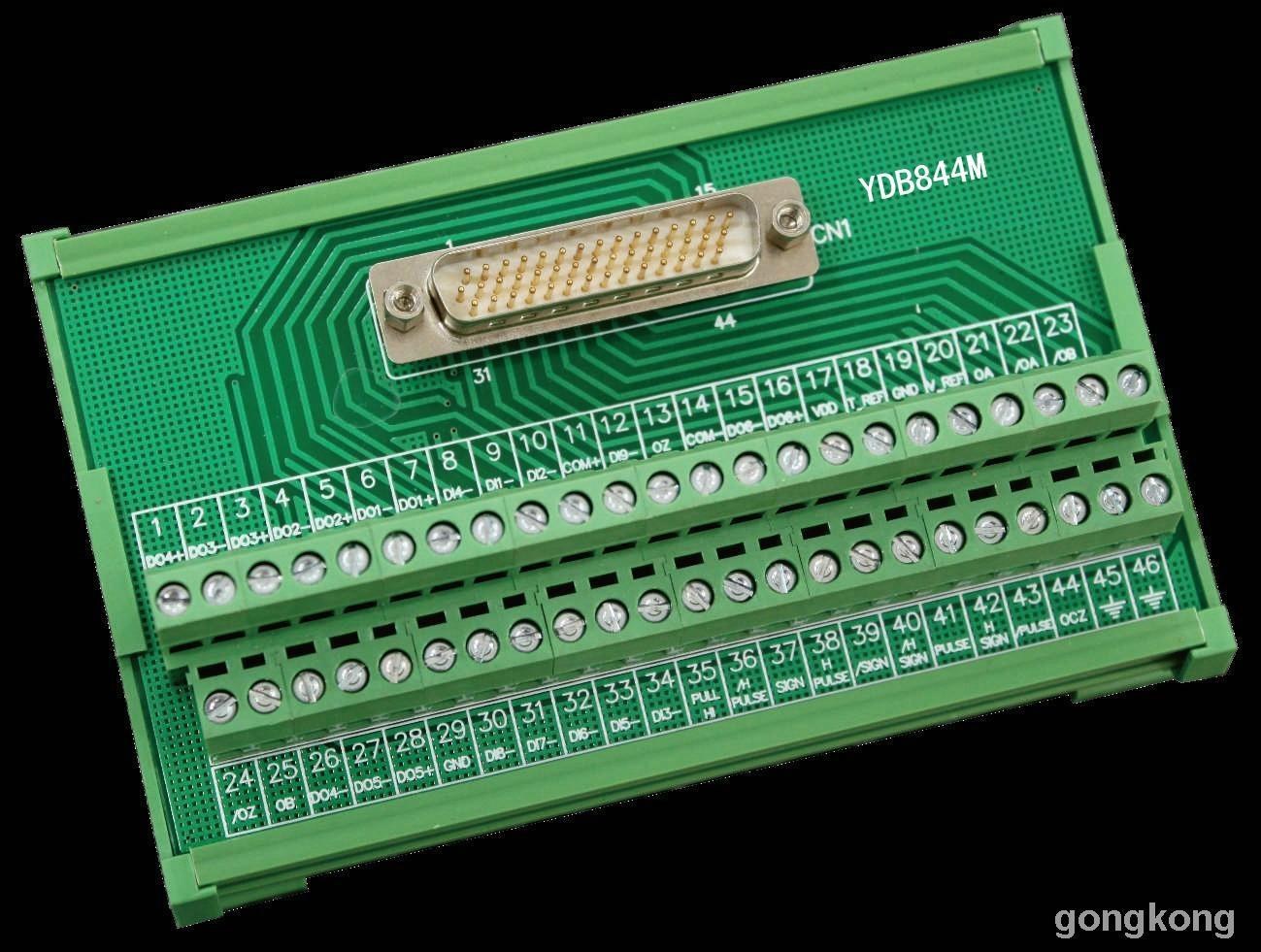 仿欧姆龙继电器 台达伺服驱动器模组  YDB844M宇联模组块