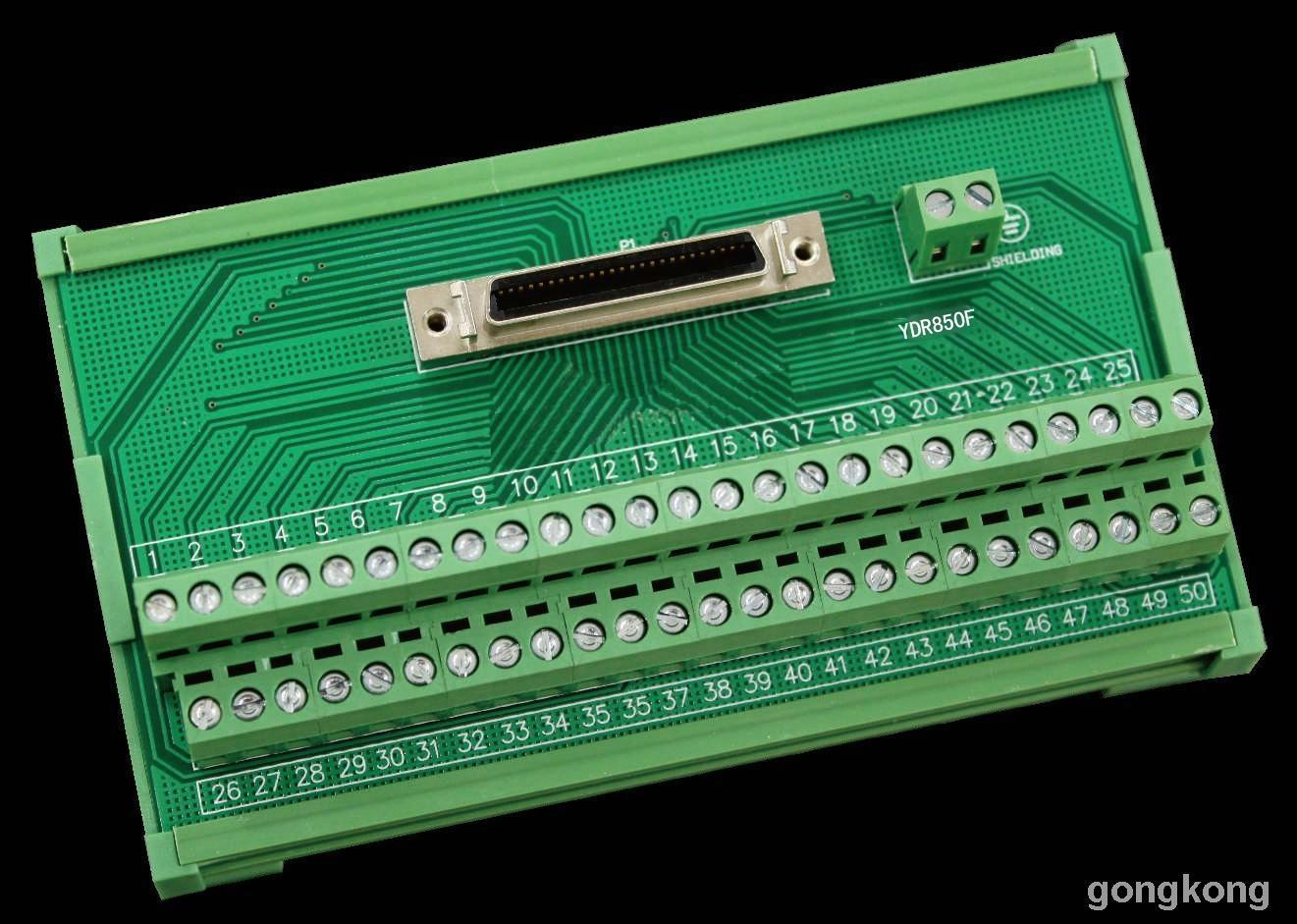 端子台  继电器模组块 三洋模组块 三菱模组块YDR850F