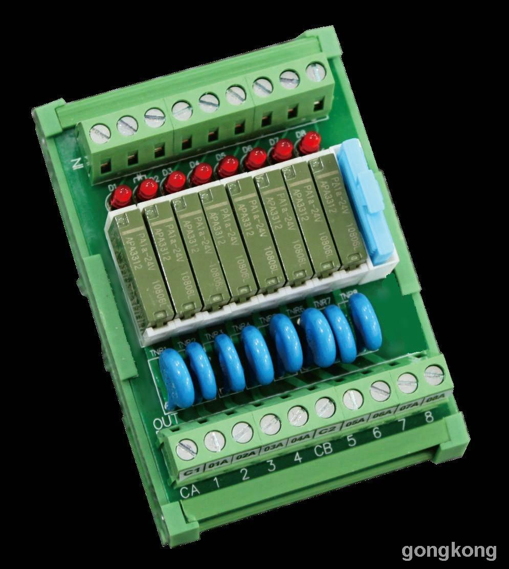 小型继电器模组 YRY10  模组块 继电器模组块