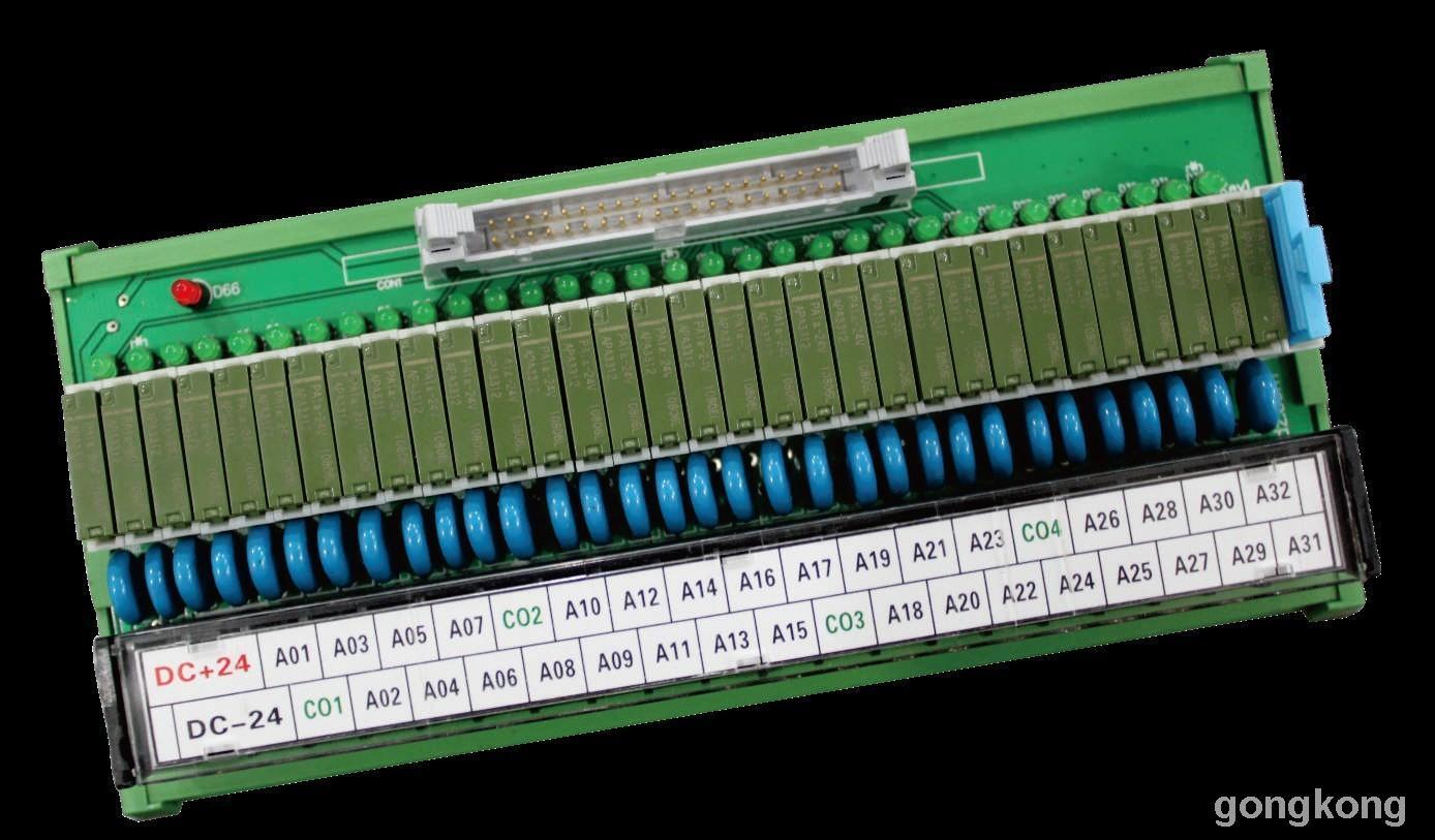小型继电器PLC继电器模组块 印刷机输入输出 车库系统模组YRA10