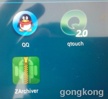 Android监控平台