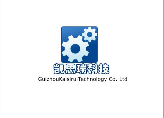 贵州凯思瑞科技有限公司