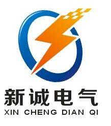 甘肃新诚电气自动化设备有限责任公司