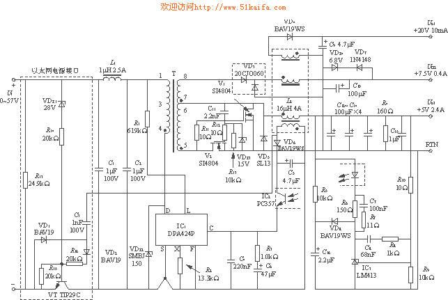 模块的内部电路