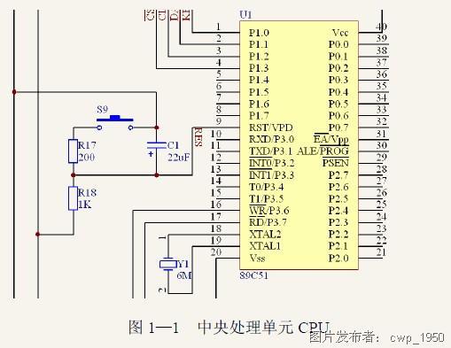 电动阀模拟系统设计方案