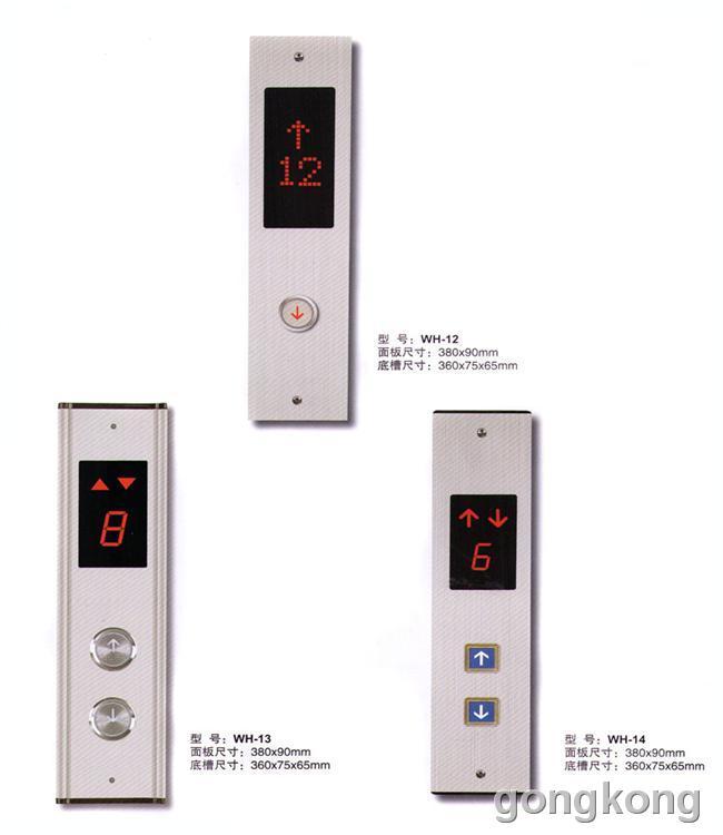 bcd码显示板,点阵显示板,电梯按钮糸列,电梯机房电源箱,电梯检修盒