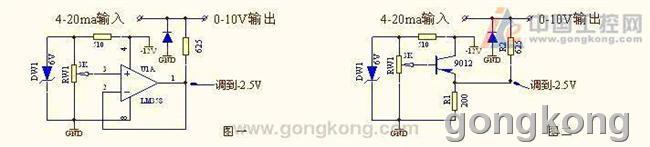 电压相互转换的电路图展示
