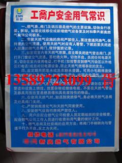 电力搪瓷安全标识标牌价格 电力警示标牌 杆号牌 电力宣传标牌厂家