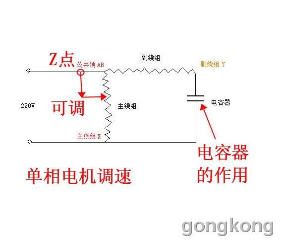 电路 电路图 电子 设计图 原理图 571_483