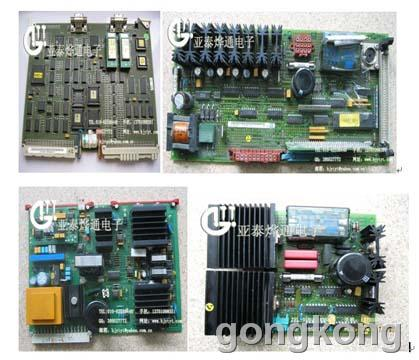 印刷机电路板维修服务