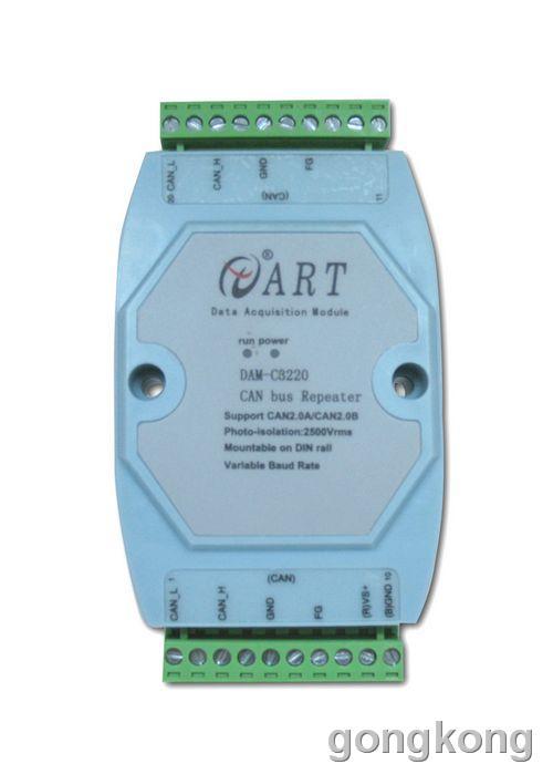 光电隔离型can总线中继器