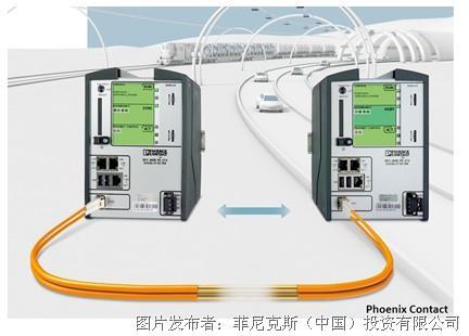 菲尼克斯電氣發布RFC 460R PN 3TX 高性能冗余控制器