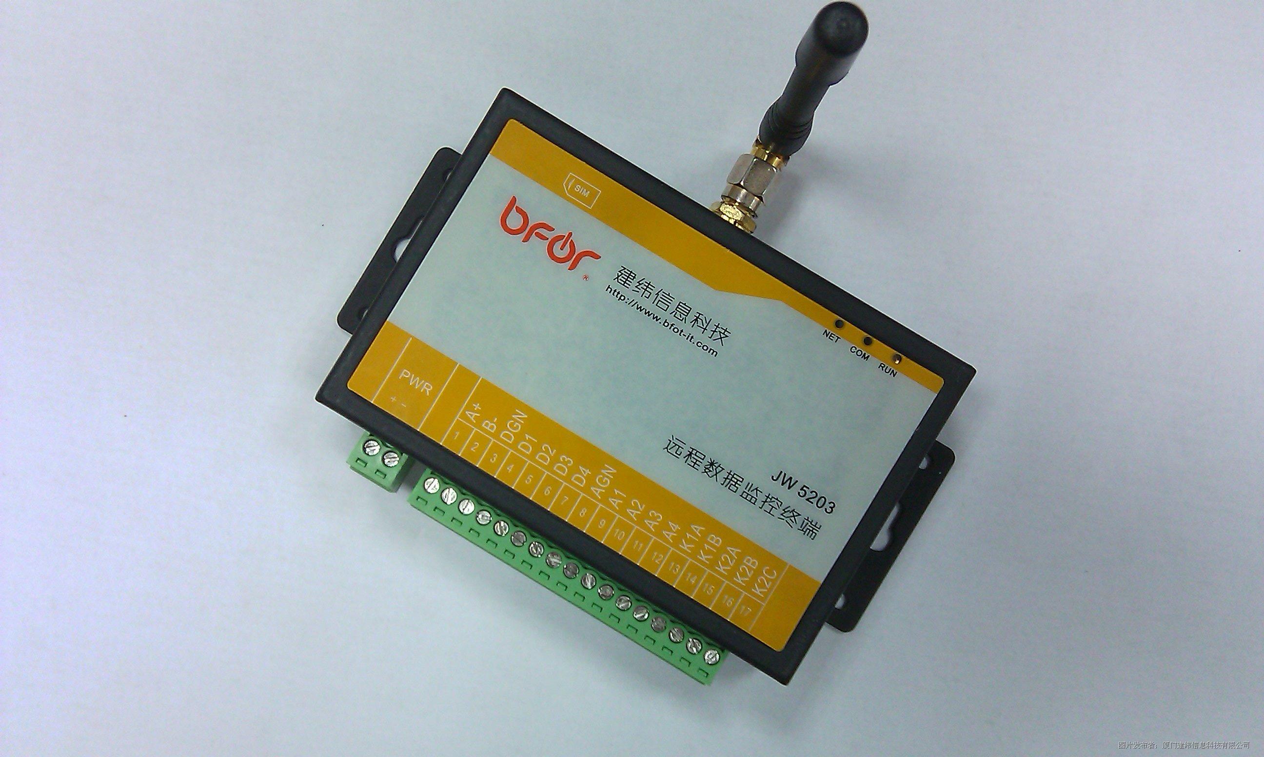 厦门建纬推出GPRS RTU无线远程数据采集监控终端