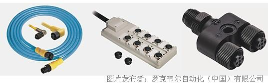一些型号还包含浪涌电流保护电路
