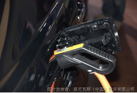 尼克斯电气电动汽车充电连接器首次亮相北京车展高清图片
