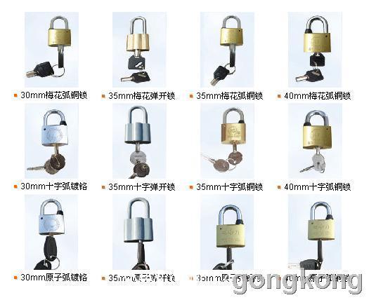 供应梅花电力铜挂锁,梅花塑钢锁,梅花防撬锁,长梁通