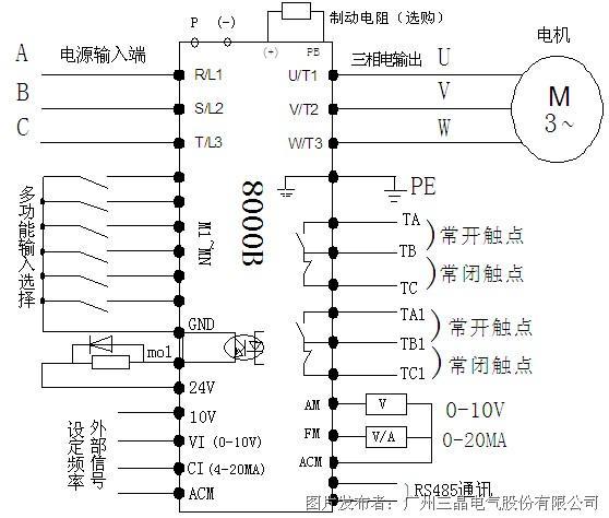电路 电路图 电子 原理图 558_474