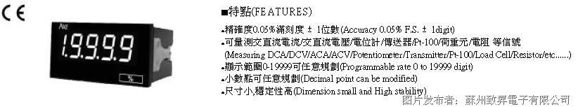蘇州致昇推出M2系列AXE电表