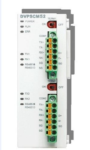 DVPSCM52-SL