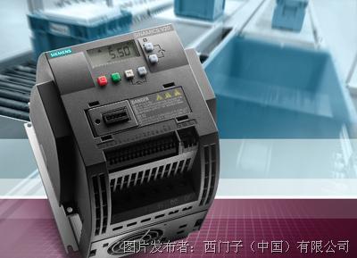 SINAMICS V20变频器