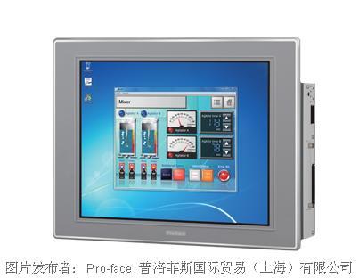Pro-face最新推出首款不锈钢外框机型PS4000系列