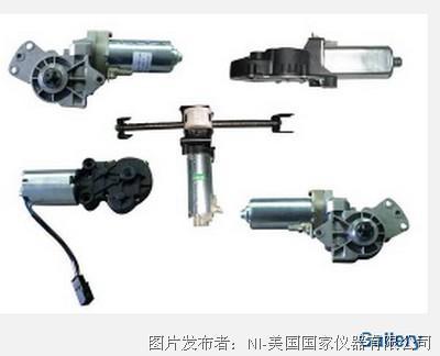 汽车座椅调节电机生产线终端噪声测试系统