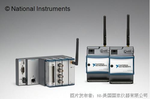 NI发布用于NI CompactRIO的无线I/O