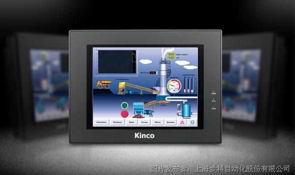 Kinco步科全新推出MT4513T/MT4513TE人机界面