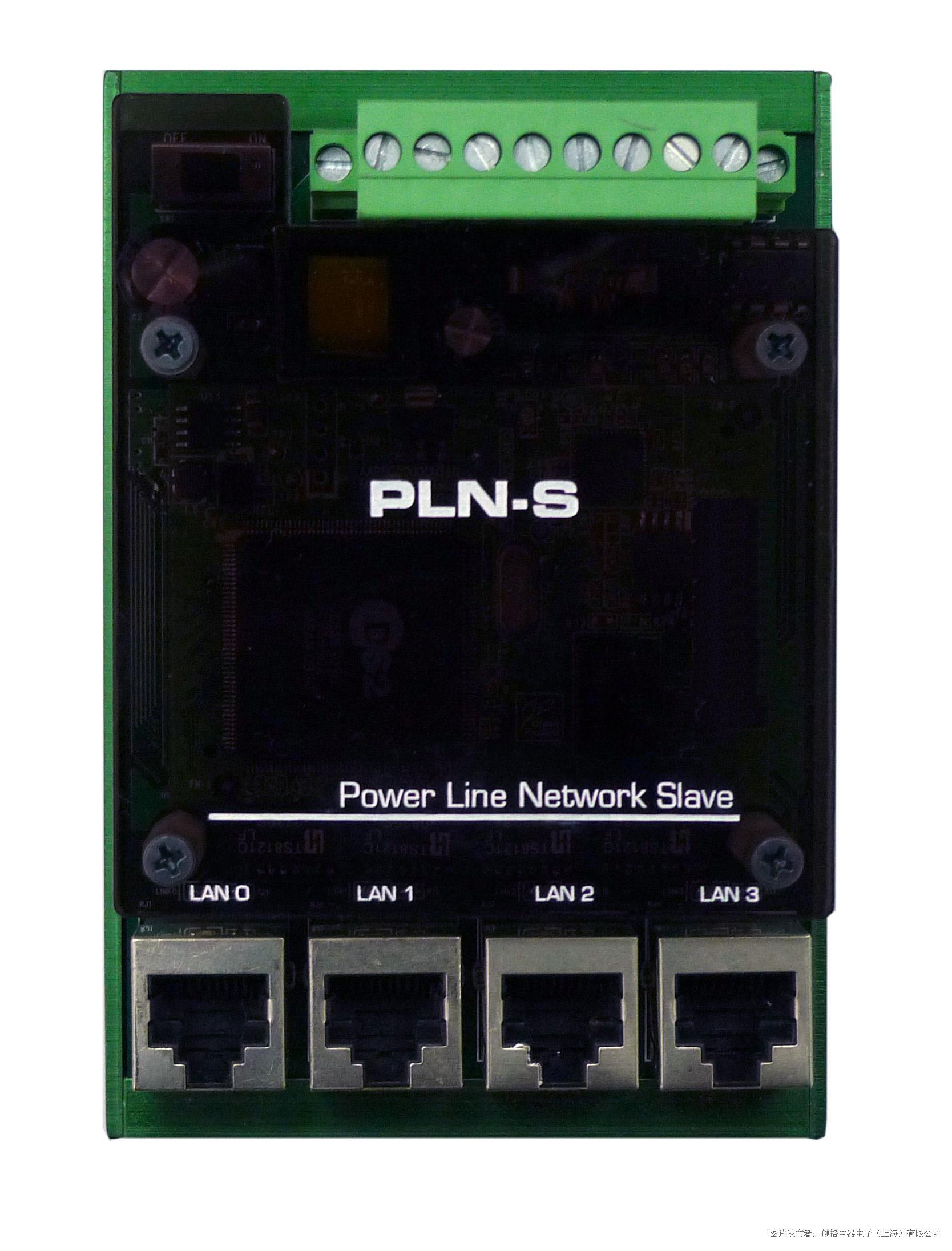 健格科技 PLN-S 电力网络桥接器 末端