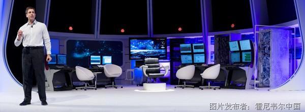 霍尼韦尔全球发布EXPERION ORION解决方案