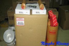 宁波Mitsubishi日本三菱柴油发电机配件公司