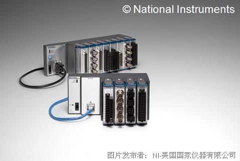 NI发布两款全新的NI CompactRIO扩展机箱