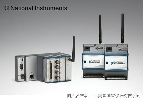 NI发布全新无线IO适用于能源电力、工业测控及环境测量