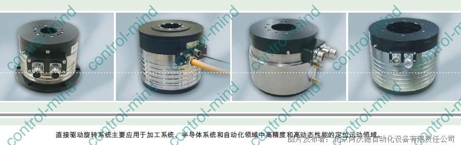 德国idam盘式中空力矩电机——rdds1一体式力矩电机