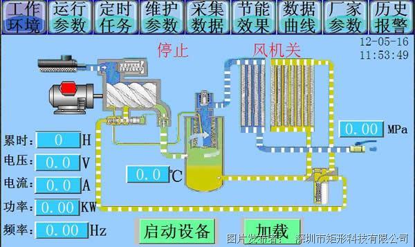 k800系列空压机专用控制器