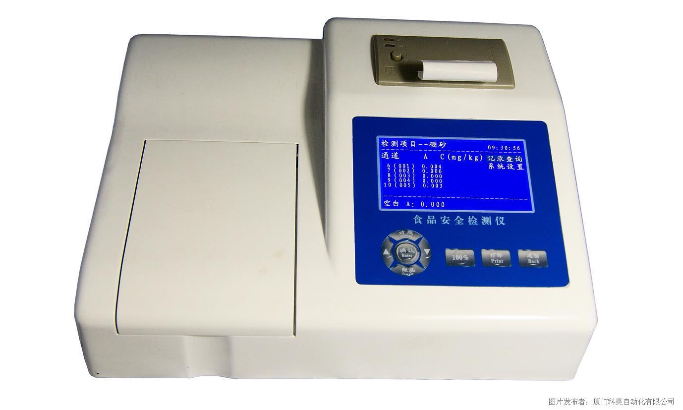 色素安全检测仪用于快速检测各种食物中的色素含量。