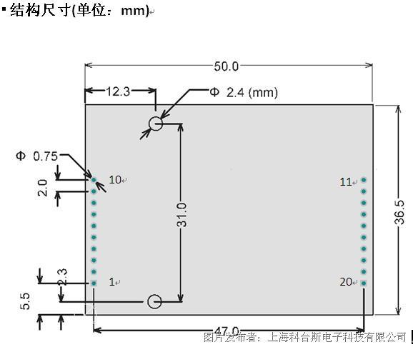 dtu硬件电路图